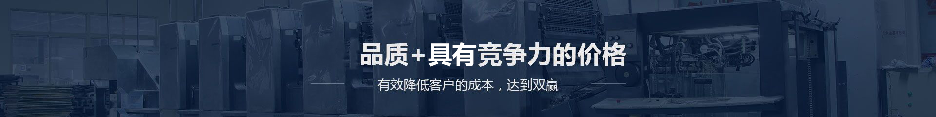 雷火电竞官网雷火电竞app下载官方版厂家